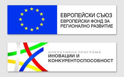 """Проект """"Подкрепа на микро и малки предприятия за преодоляване на икономическите последствия от пандемията COVID-19"""""""